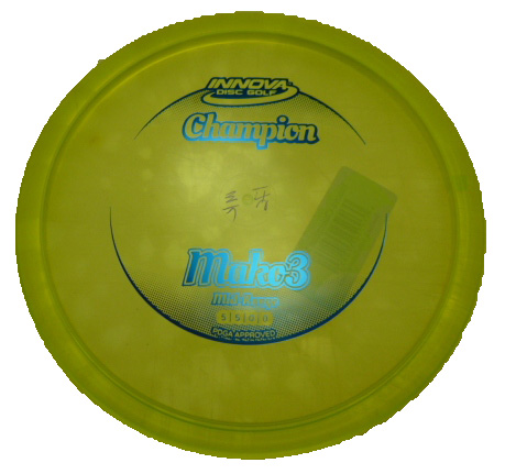 Mako 3 Champion Green